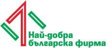 Най-добра българска фирма за 2013