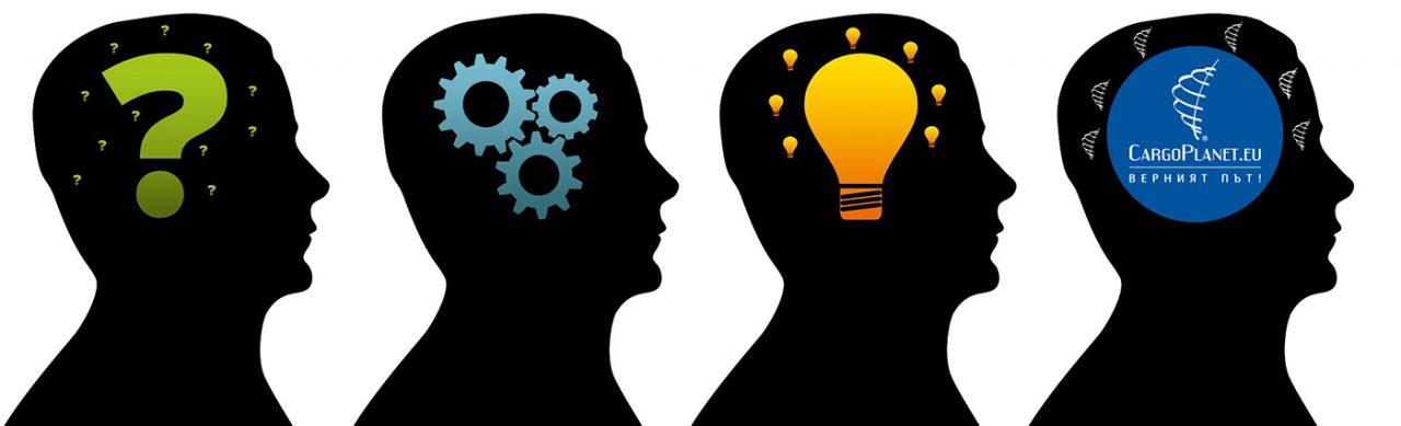 TOC Мисловен процес за решаването на всяка бизнес ситуация