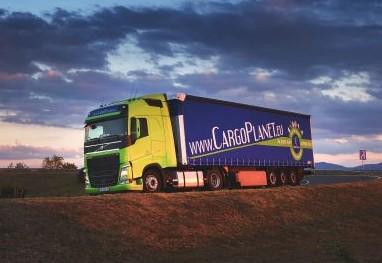 Нов сайт за CargoPlanet = мобилност и нови възможности